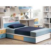 床架 MK-641-1 艾文斯3.5尺書架型單人床 (床頭+床底)(不含床墊) 【大眾家居舘】