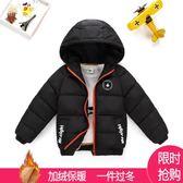 外套 冬裝兒童羽絨棉服外套男女童加厚加絨棉服中大童寶寶保暖短款棉衣【快速出貨】