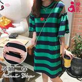 孕婦裝 MIMI別走【P11859】條紋小愛心 網紗拼接哺乳衣 哺乳裙 孕婦裝 小洋裝