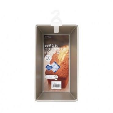 貝印磅蛋糕模 (廣型/20CM) DL-6408
