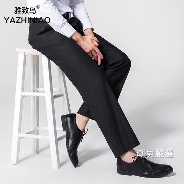 男士西裝褲寬鬆商務正裝中青年免燙直筒休閒褲加大尺碼西褲男裝褲子28-46