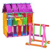 聰明魔術棒塑料積木1-3-4-6-7周歲男孩益智力兒童雪花片拼裝玩具【雙十一狂歡】