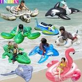 INTEX大黑鯨坐騎兒童水上充氣座圈小海龜浮排鱷魚游泳圈戲水浮床QM 依凡卡時尚