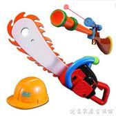 電動玩具槍伐木電鋸砍樹套裝聲光玩具槍 男孩生日禮物2-3-7歲 創意家居生活館