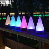 太陽能燈戶外庭院燈室外防水草坪燈家用室內吊燈花園迷你裝飾路燈生活主義