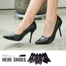 [Here Shoes] 9.5CM跟鞋 MIT台灣製 皮革/絨面/鑽面材質 尖頭細跟高跟鞋 OL/櫃姐必備 時尚簡約款-KT919