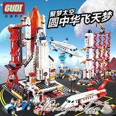 積木軍事飛機航空航天玩具拼男孩兒童益智孩子7-8-10-12歲 igo 全網最低價