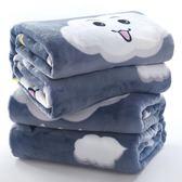 冬季法蘭絨毛毯被子珊瑚絨毯子加厚雙人單人學生宿舍兒童保暖床單     韓小姐の衣櫥
