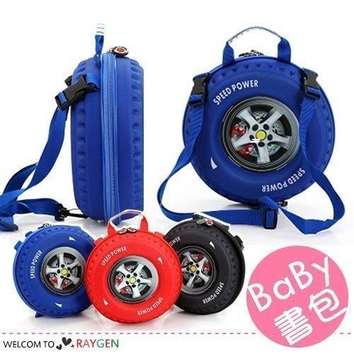 迷你3D輪胎造型兒童雙肩書包 手提包 背包