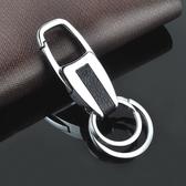 店長推薦★鑰匙扣男女汽車腰掛鑰匙鏈掛件可愛鑰匙圈創意禮物