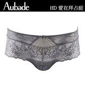 Aubade-愛在拜占庭S-L蕾絲平口褲(灰)HD