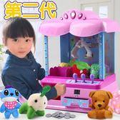 抓娃娃機抓娃娃機迷你夾公仔機器投幣小型遊戲機糖果兒童玩具 小明同學