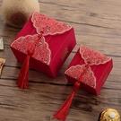 創意流蘇糖果盒喜糖回禮品盒紙盒子...