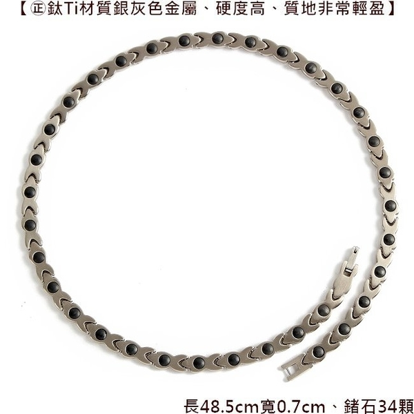 【MARE-純鈦項鍊】系列:貓眼(全鍺) 款加贈同款316L白鋼手鍊&調整器