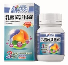 【台塩生技 tybio】台塩乳酸菌舒暢錠 (120錠/瓶)