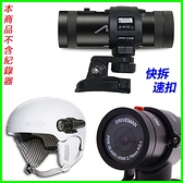 mio MiVue M777G M772 M652 M733 plus機車行車紀錄器固定架支架金剛王安全帽行車記錄器車架