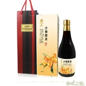 草本之家-御天沙棘蔬果酵素液720mlX1瓶+送提袋