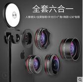 手機鏡頭微距攝像頭拍照神器通用單反三合一套裝外置 爾碩數位3c igo
