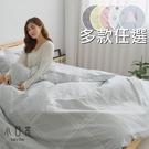 【多款任選】100%天然極致純棉6*7尺...