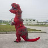 恐龍充氣服cos道具兒童表演服【奇趣小屋】