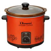 ★Dowai 多偉★台灣製造陶瓷燉鍋 DT-400