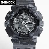 G-SHOCK 灰迷彩雙顯手錶 柒彩年代【NECG19】casio