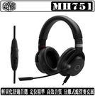 [地瓜球@] Cooler Master MH751 電競 耳機 麥克風