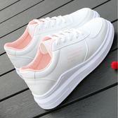Pink中大尺碼大尺碼小白鞋春季女2019百搭韓版運動板鞋白色休閒女鞋厚底平底學生 nm19196