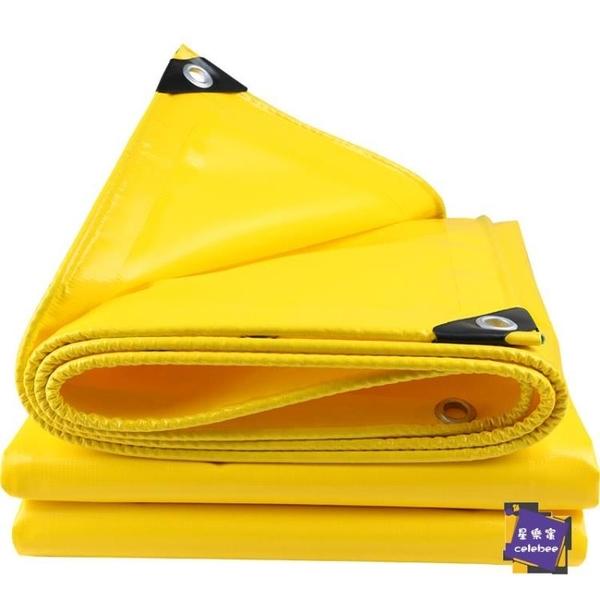 雨布 刀刮布篷布遮蓋防雨布黃色帆布隔熱遮陽棚布防塵加厚耐磨蓬布戶外T