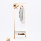 現代竹製臥室衣帽架