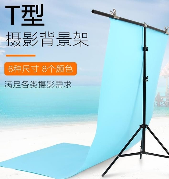 T型背景板支架PVC主播直播間裝飾網紅攝影