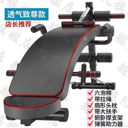 仰臥起坐健身器材 家用多功能仰臥板腹部健身運動器材腹肌男