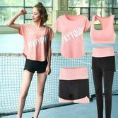 2018新款跑步瑜伽服專業健身房運動套裝女春夏季寬鬆速幹衣健身服 溫暖享家