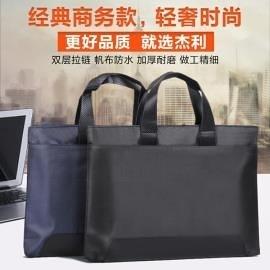 公事包 手提檔袋A4辦公用品資料袋 帆布拉鍊袋 防水款 【免運快出】