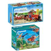 雙11組合 playmobil 超值組 園遊火車+恐龍與直升機_PM09430+PM05549