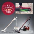 【配件王】日本代購 TOSHIBA 東芝 VC-NX2 吸塵器 集塵容量0.4L 紅/香檳色