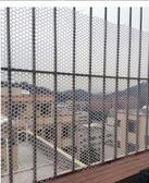 塑料網格 兒童陽台防護安全防墜網防護網