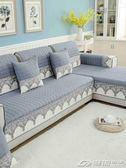 可訂製四季沙發墊通用布藝防滑簡約現代沙發套全包萬能坐墊歐式全蓋夏季  潮流前線