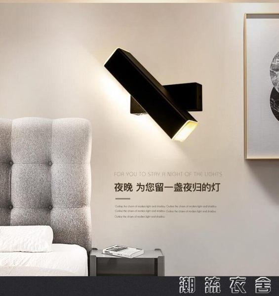 壁燈臥室床頭簡約現代創意過道客廳燈具北歐酒店旋轉調光閱讀壁燈YXS 潮流衣舍