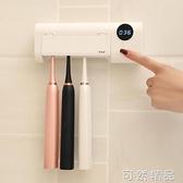 紫外線牙刷消毒器烘干家用置物架衛生間吸壁掛式免打孔多功能套裝