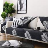 沙發墊四季通用簡約現代防滑布藝純棉坐墊北歐客廳全包沙發套巾罩「爆米花」