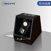 搖錶器自動機械錶轉錶器德國進口家用手錶上練盒搖擺單錶  ATF  聖誕鉅惠