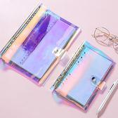 【限時88折】創意鐳射活頁本套裝 變色多功能本子手帳本學生日記本筆記本