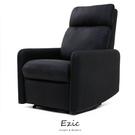 Ezic單人無段式功能獨立筒沙發/躺椅/...