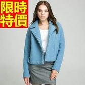 女夾克外套 羊羔毛 焦點熱銷-西裝領修身短款外套 65ad15【巴黎精品】