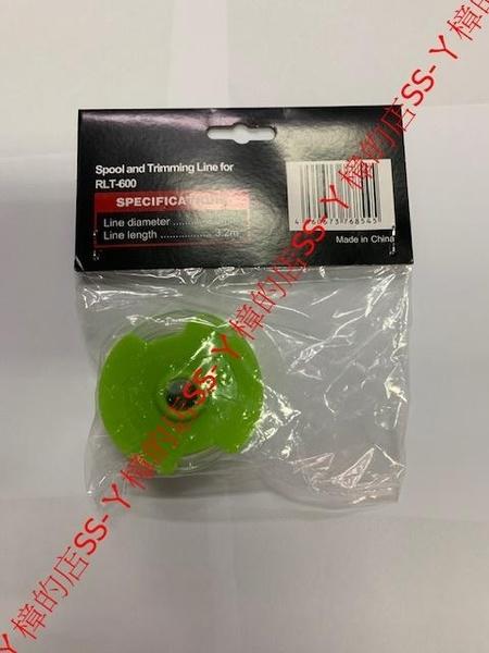 日本品牌 RYOBI 良明 RLT-550 /RLT600 電動割草機 專用牛筋盤 牛筋繩 原廠 割草機尼龍繩盤組