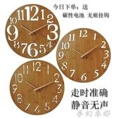 掛鐘 竹木掛鐘創意家用簡約鐘錶客廳個性時尚時鐘大氣臥室靜音石英鐘錶 夢幻衣都
