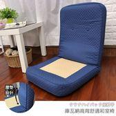 和室椅 電腦椅 休閒椅 坐墊 《庫瓦納高背舒適和室椅》-台客嚴選