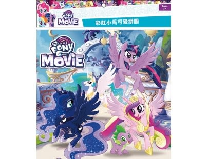 彩虹小馬 可愛拼圖 (B) MP007B 根華 (購潮8) My Little Pony 獨角獸