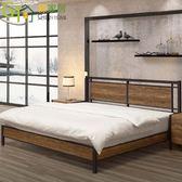 【綠家居】貝頓 時尚5尺木紋雙人床片床台組合(床頭片+床底+不含床墊)